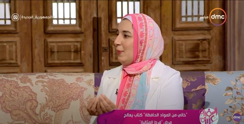 الكاتبة سارة سيف، مؤلفة كتاب «خالي  من المواد الحافظة»