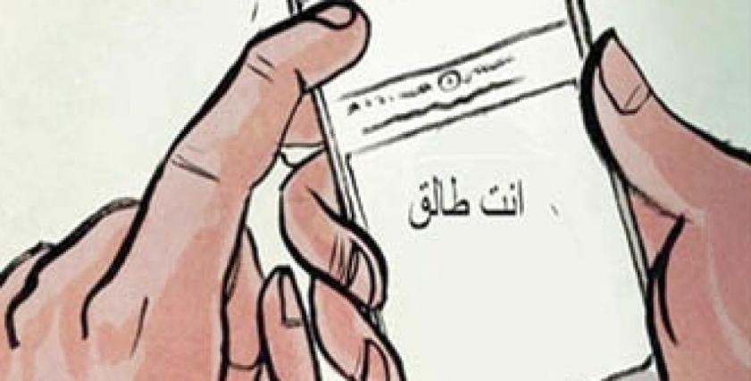 اسباب ارتفاع نسب الطلاق في مصر