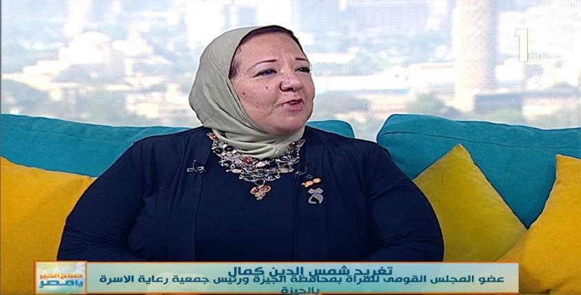 عضو المجلس القومي للمرأة بمحافظة الجيزة