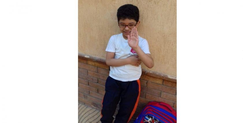 الطفل مروان