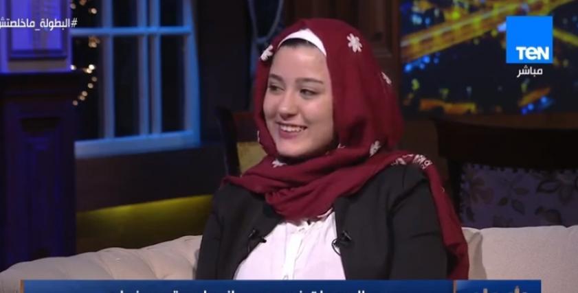 أنيسة محمد