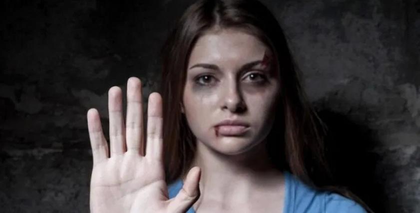 لا تسامح مع العنف ضد النساء
