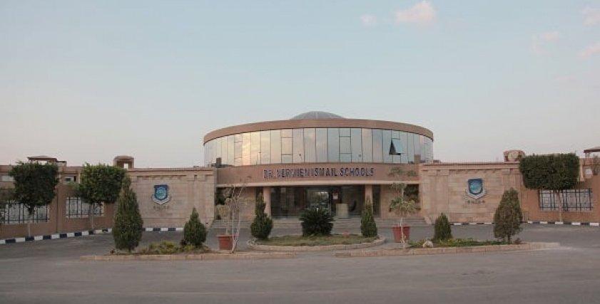 مدرسة نرمين إسماعيل