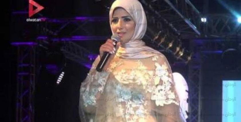 ملكة جمال المحجبات