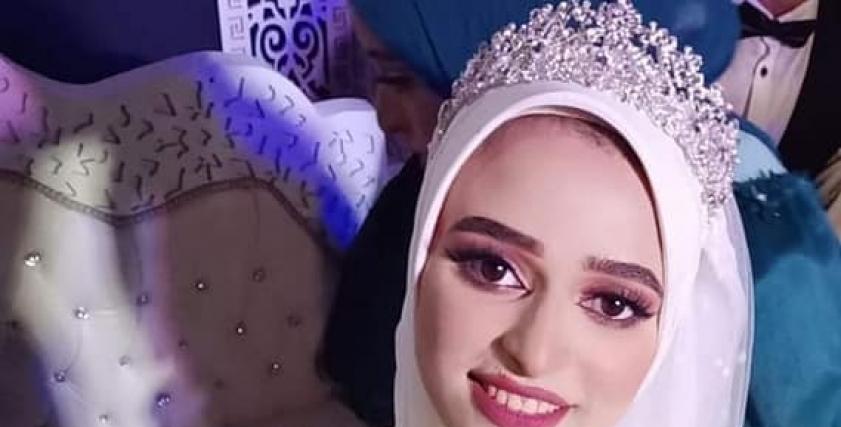 إسراء عروسة بني سويف