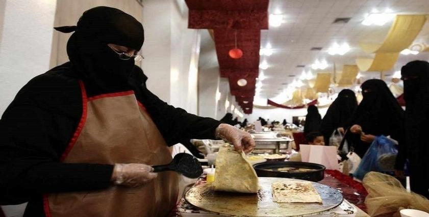 مقهى سعودي