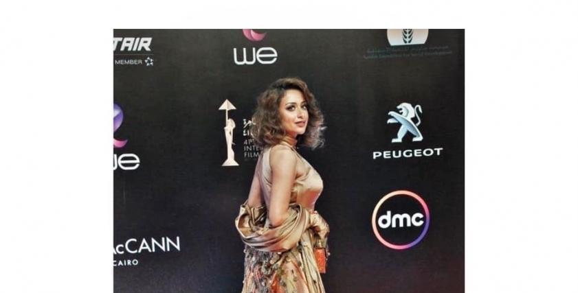 روزالين البيه في حفل ختام القاهرة السينمائي