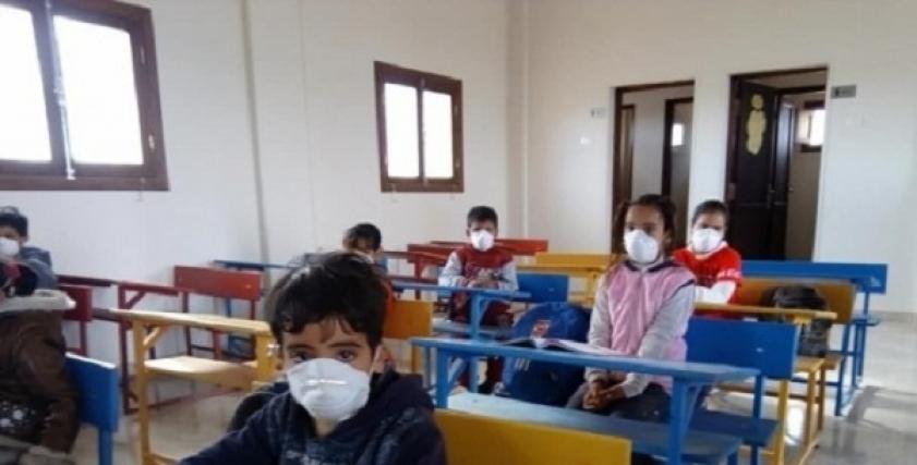 تقديم رياض الأطفال