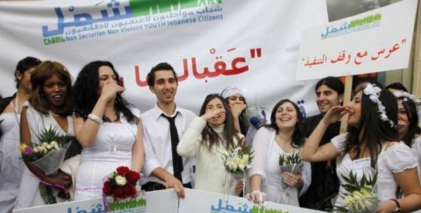 الزواج اللبناني