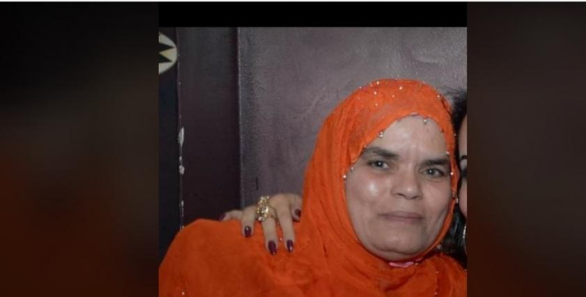 السيدة فاطمة عبدالمحسن
