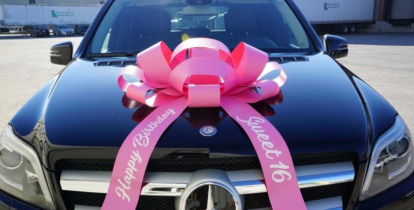 سيارة هدية