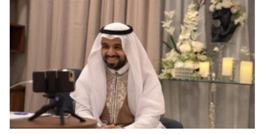 العريس عبدالرحمن