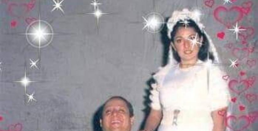 جورج سيدهم وزوجته