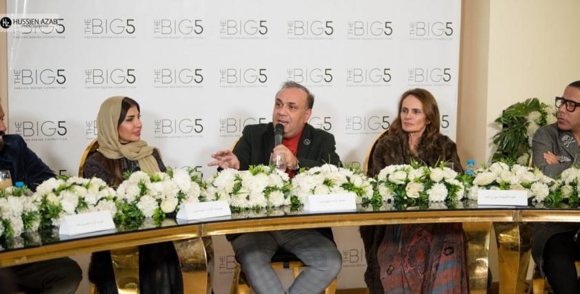 مسابقة the bIg 5