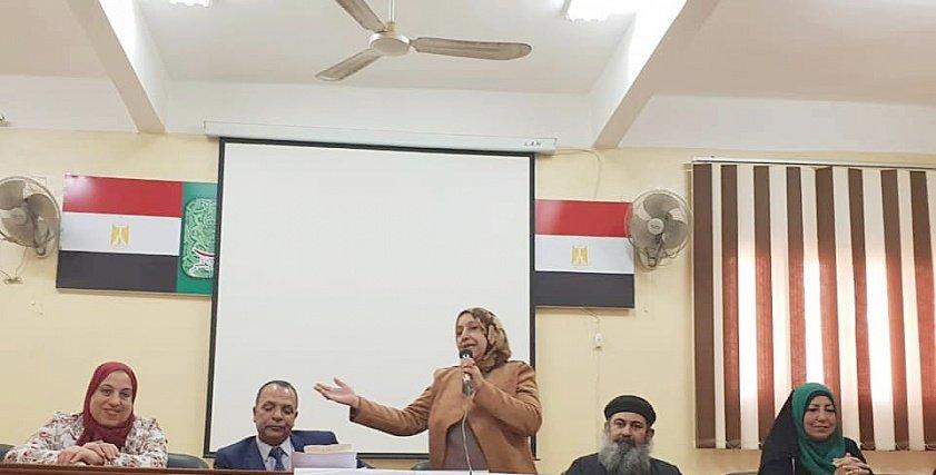 قومي المرأة بكفر الشيخ يطلق حملة