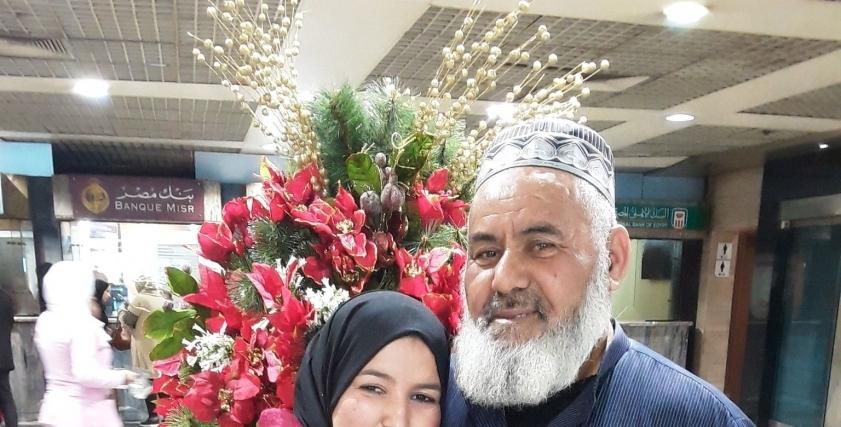 الجزائرية صفية حويليه ووالدها