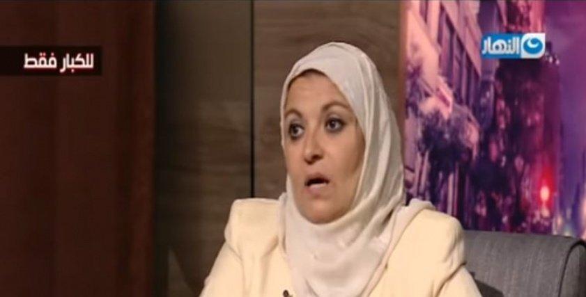 الدكتورة هبة قطب
