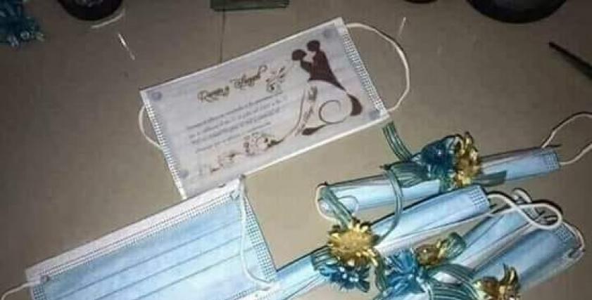 دعوة زفاف في زمن كورونا