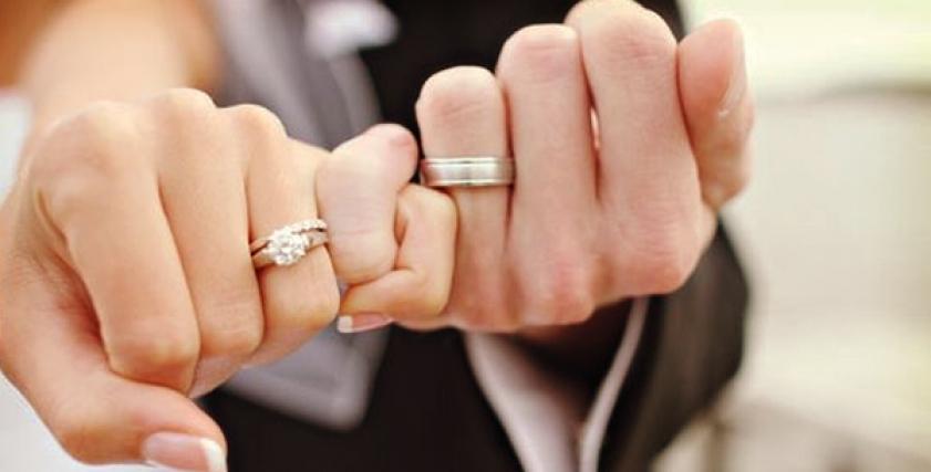 زوجان