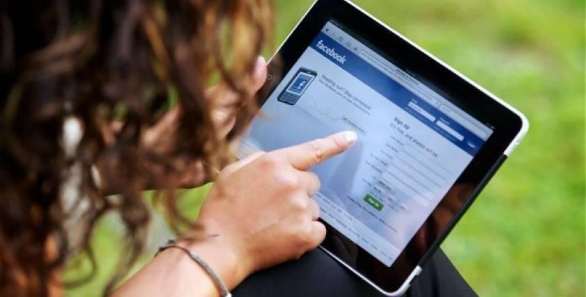 تصفح الفيس بوك
