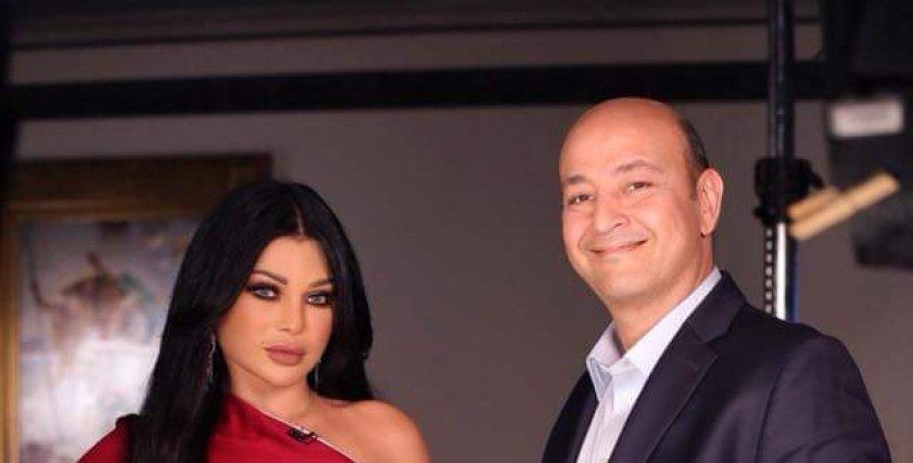 عمرو أديب وهيفاء وهبي