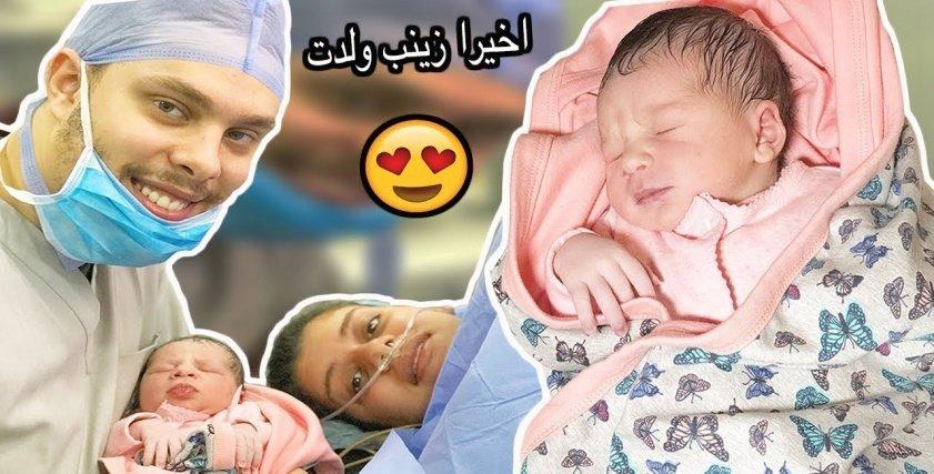أحمد وزينب