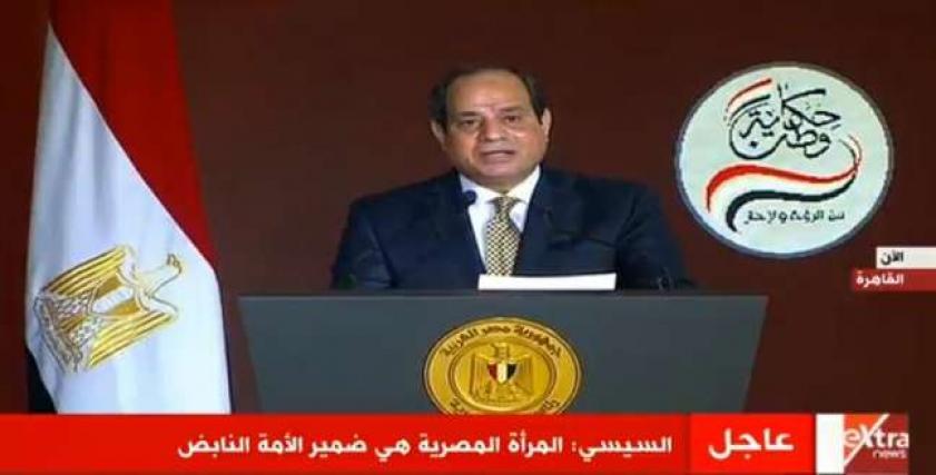 الرئيس السيسي في مؤتمر حكاية وطن