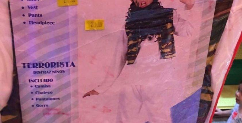 لبس هالوين إرهابي