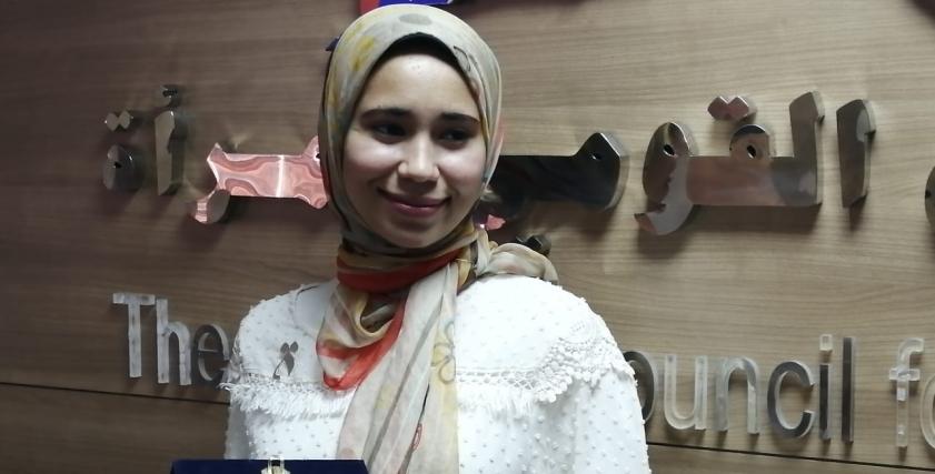 الشابة العشرينية شيماء علي