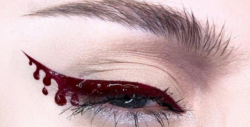 تحديد العيون على شكل دماء