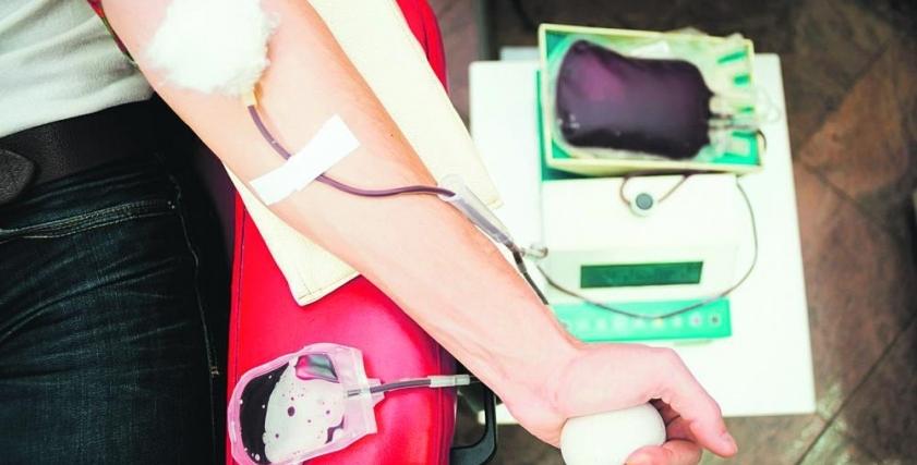 التبرع بالدم