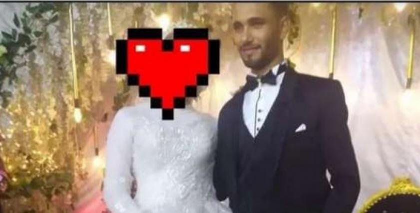 مصرع عروسين