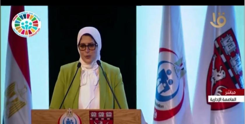 الدكتورة هالة زايد .. وزير الصحة