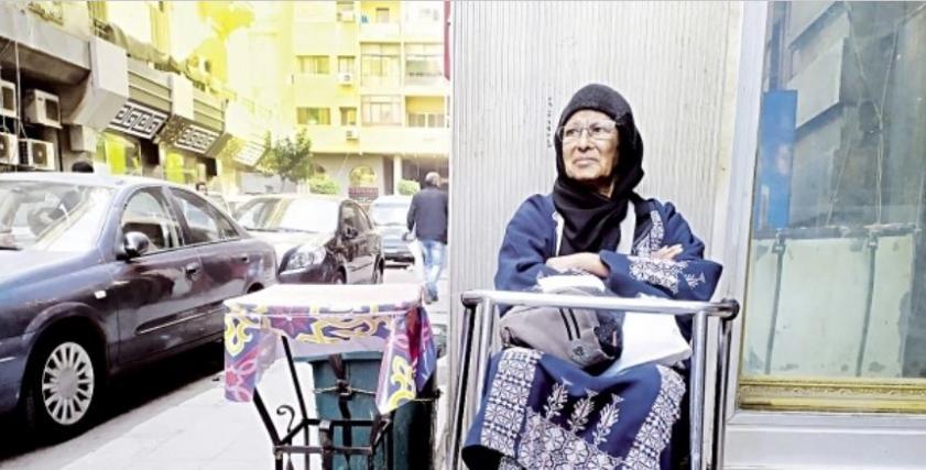 السيدة فريال محمد