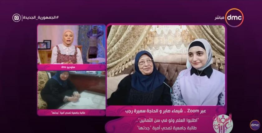 شيماء صابر وسميرة رجب