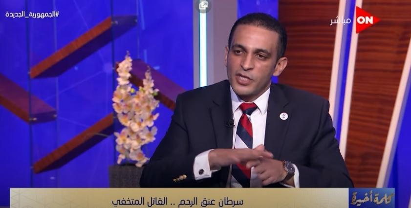 الدكتور محمد العزب.. استشاري أمراض النساء بمستشفى الجلاء