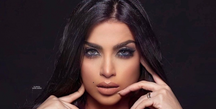الممثلة رانيا شهاب