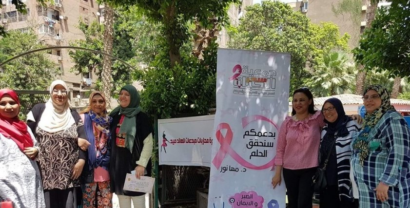 محاربات السرطان يتحدين الألم بمشغولات يدوية