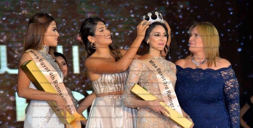 هن غد ا ملكة جمال مصر 2018 في ضيافة الوطن