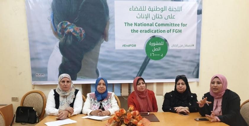 القومي للمرأة ينظم ندوة حول