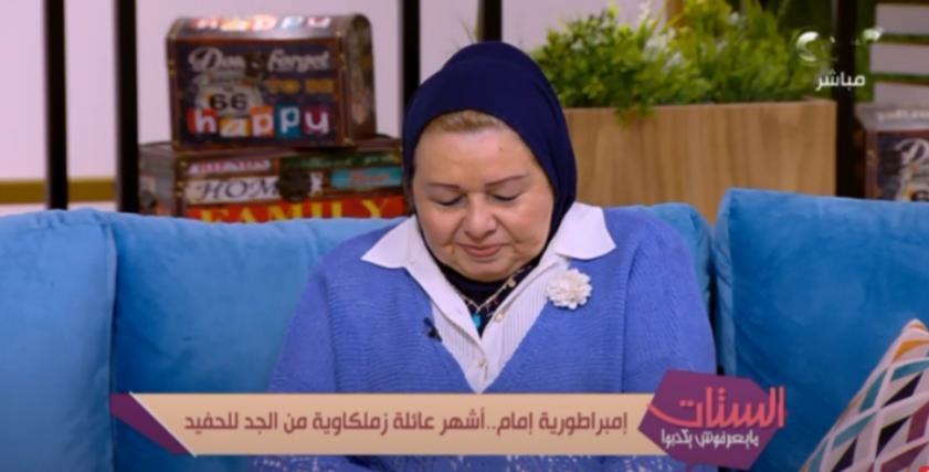 الدكتورة ماجي الحلواني، عميدة كلية الإعلام جامعة القاهرة الأسبق