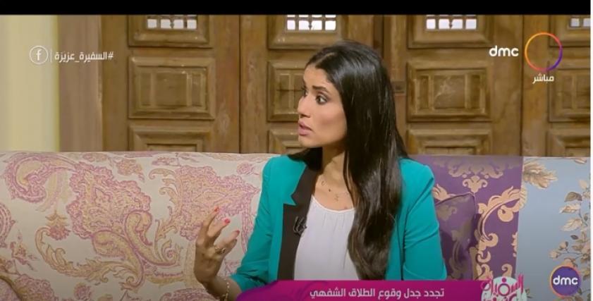 عضو  لجنة المرأة بنقابة المحامين