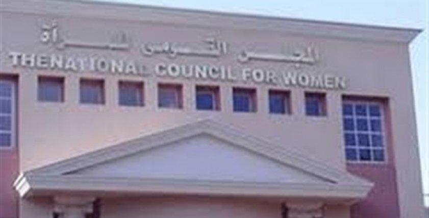 المجلس القومي للمرأة.. يساعد السيدات في فتح قنوات تسويقية جديدة  لهم