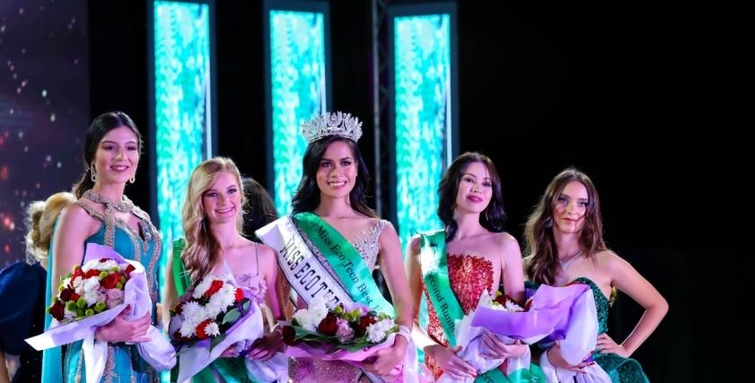 مسابقة ملكات جمال العالم بالغردقة