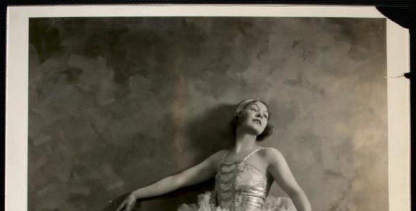 الرقص منذ 100 عام
