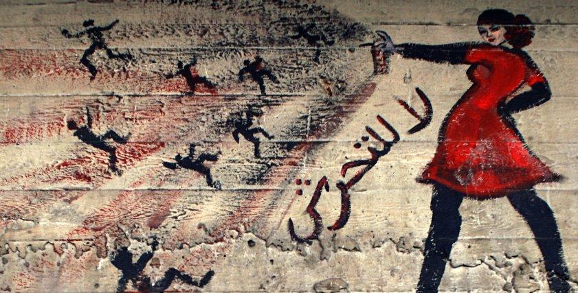 قانون التحرش المغربي يدخل حيز التطبيق