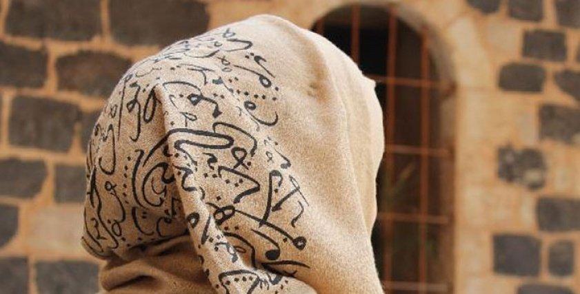 حكم ارتداء الحجاب في الشريعة الإسلامية