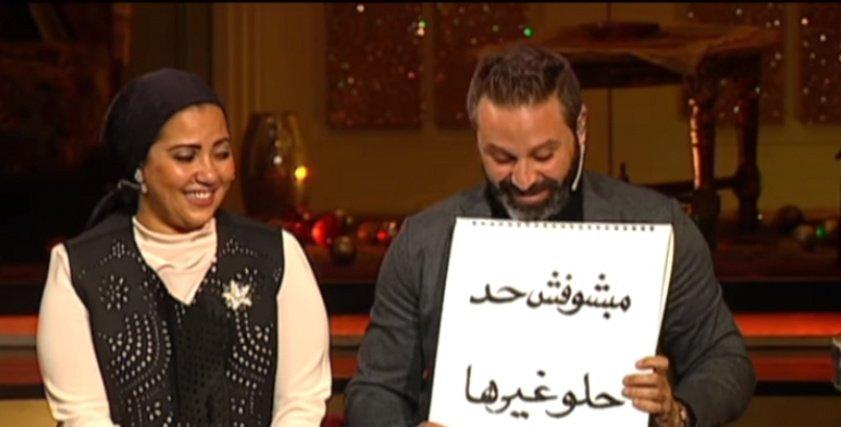 حازم إمام وزوجته