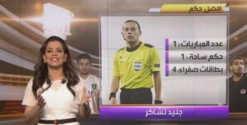 اتحاد المراة الدولي لكرة القدم يختار ديما السائح محدثة رسمسة عنه