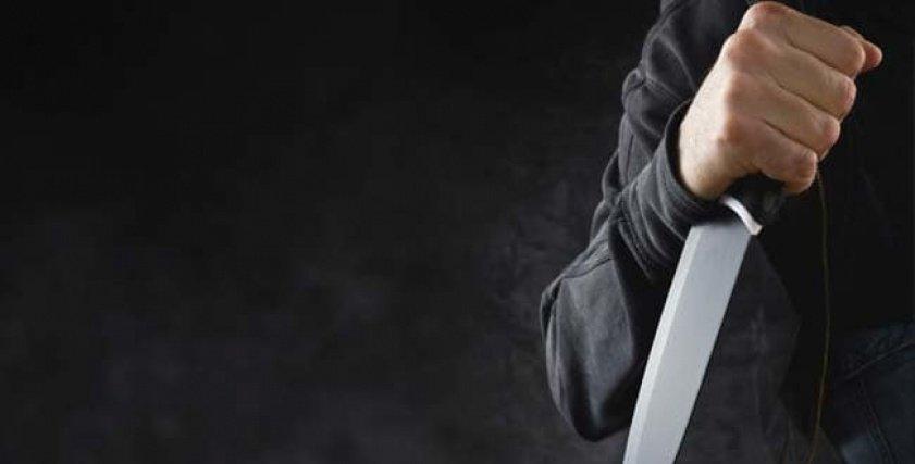 سكينة